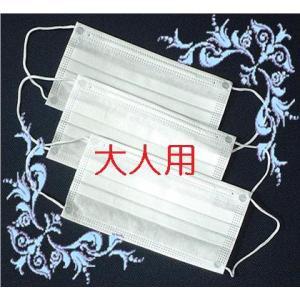 マスク(大人用マスク)不織布マスク!大人用三層構造不織布マスク50枚入|houshin