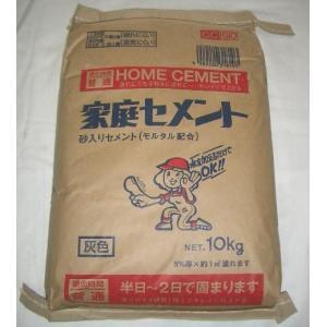サンホーム工業  家庭セメント 普通灰色 砂入り 10kg CCG10|housingplaza