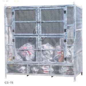 サンカ ゴミステーション ダストBOX CS−15|housingplaza