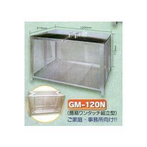 簡易型ゴミステーションGM−120N|housingplaza|02