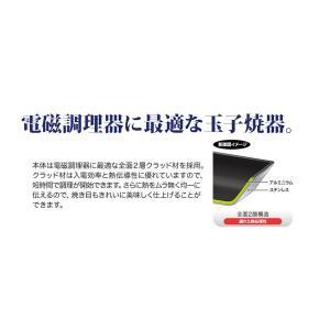 ウルシヤマ金属 IH ルミエール 玉子焼き19×14cm|housingplaza|02
