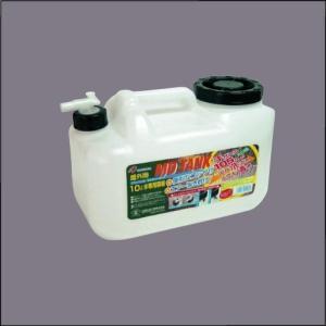 ヒシエス水缶 MDタンク 10L  コック付|housingplaza