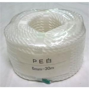ポリエチレンロープ 6mm×30m 白色|housingplaza