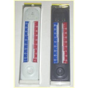 アイシー温度計 サーモ300 ニュープッシュ最高最低温度計|housingplaza