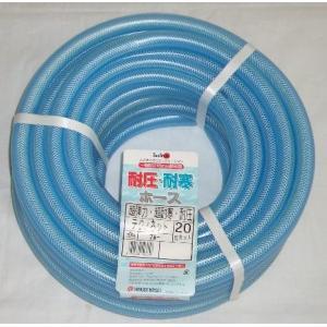 日之出化成 散水ホース 耐圧テクノネット 15×20 20m巻の商品画像|ナビ