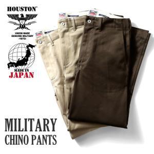 HOUSTON / ヒューストン 1931 MILITARY CHINO PANTS / ミリタリーチノパンツ-全3色- houston-1972
