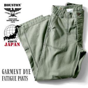 HOUSTON / ヒューストン  1938 GARMENT DYE FATIGUE PANTS / ガーメントダイファティーグパンツ-全1色- houston-1972