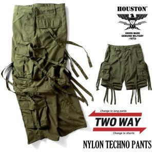 HOUSTON / ヒューストン 1998 NYLON TECHNO PANTS / ナイロンテクノパンツ-全4色- houston-1972