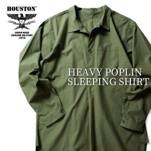 HOUSTON / ヒューストン 40758 HEAVY POPLIN SLEEPING SHIRT / ヘビーポプリンスリーピングシャツ -全3色-|houston-1972