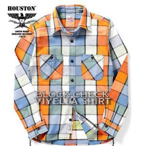 HOUSTON / ヒューストン 40776  BLOCK CHECK VIYELLA SHIRT / ブロックチェックビエラシャツ -全3色- ネルシャツ|houston-1972