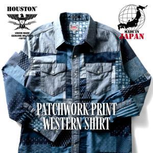 HOUSTON / ヒューストン 40810 PATCHWORK PRINT WESTERN SHIRT / パッチワークプリントウエスタンシャツ -全2色- houston-1972