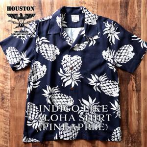 HOUSTON / ヒューストン  40821 INDIGO LIKE ALOHA SHIRT(PINEAPPLE)/インディゴライクアロハシャツ(パイナップル)-全2色- houston-1972