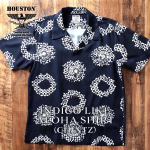 HOUSTON / ヒューストン  40823 INDIGO LIKE ALOHA SHIRT(CHINTZ)/インディゴライクアロハシャツ(草花)-全2色- houston-1972