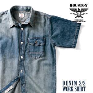 HOUSTON / ヒューストン  40841 DENIM SHORT SLEEVE WORK SHIRT/デニム半袖ワークシャツ-全2色- houston-1972