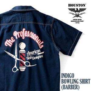 HOUSTON / ヒューストン  40850 INDIGO BOWLING SHIRT(BARBER)/インディゴ染めボウリングシャツ(バーバー)-全2色- houston-1972