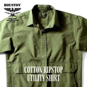 HOUSTON / ヒューストン  40856 COTTON RIPSTOP UTILITY SHIRT/ コットンリップストップユーティリティシャツ-全3色- houston-1972