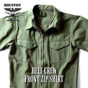 HOUSTON / ヒューストン  40862 HELI-CREW FRONT ZIP SHIRT/ ヘリクルー フロントジップシャツ-全2色- houston-1972