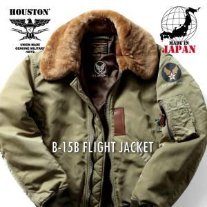 HOUSTON / ヒューストン 5001 B-15B FLIGHT JACKET / B-15Bフライトジャケット -オリーブドラブ-|houston-1972