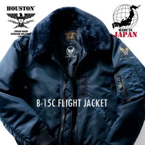 HOUSTON / ヒューストン 5002 B-15C FLIGHT JACKET/B-15Cフライトジャケット-ネイビー-|houston-1972