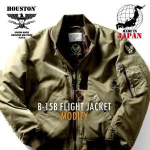 HOUSTON / ヒューストン 5004 B-15B FLIGHT JACKET -MODIFY-/B-15Bフライトジャケット -モディファイ-|houston-1972