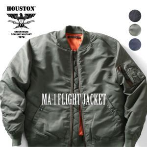 HOUSTON ヒューストン 50316 MA-1 FLIGHT JACKET / MA-1 フライトジャケット -全3色|houston-1972
