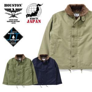HOUSTON / ヒューストン 50886 W/R N-1 DECK JACKET / N-1デッキジャケット(撥水加工) -全3色-|houston-1972