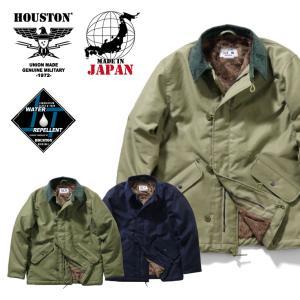 HOUSTON / ヒューストン 50888 W/R ECW DECK JACKET / N-1 ECWジャケット(撥水加工) -全3色-|houston-1972