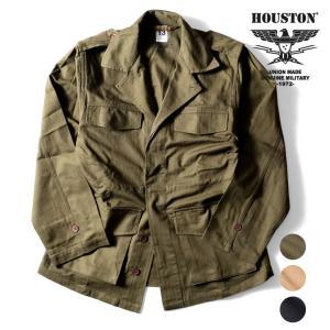 HOUSTON / ヒューストン 51073 FRENCH ARMY M-47 JACKET /   フランス軍M47ジャケット -全2色-|houston-1972