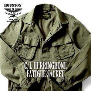 HOUSTON / ヒューストン 51106 C/L HERRINGBONE FATIGUE JACKET / ヘリンボーンツイルファティーグジャケット -全2色- houston-1972