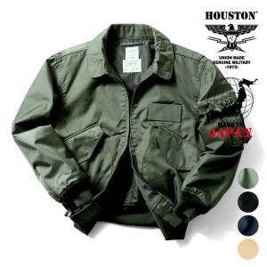 HOUSTON / ヒューストン 5cw36p CWU-36/P FLIGHT JACKET / CWU-36/P フライトジャケット -全4色-|houston-1972