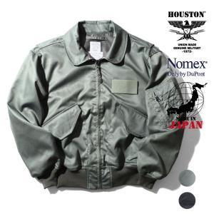 HOUSTON / ヒューストン 5cw36p-nm NOMEX(R) CWU-36P / ノーメックス(R) CWU-36P -全2色-|houston-1972