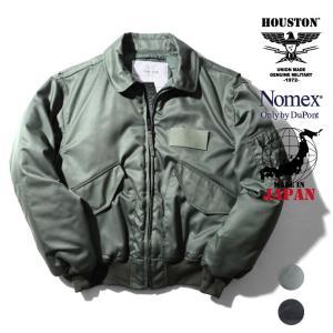 HOUSTON / ヒューストン 5cw45p-nm NOMEX CWU-45P / ノーメックス CWU-45P -全2色-|houston-1972
