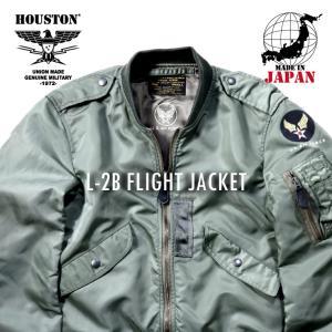 HOUSTON / ヒューストン  5l-2bx L-2B FLIGHT JACKET / L-2B フライトジャケット -全1色-|houston-1972