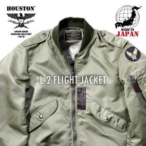 HOUSTON / ヒューストン  5l-2X L-2 FLIGHT JACKET / L-2 フライトジャケット -全1色-|houston-1972