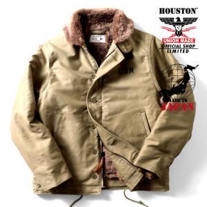 HOUSTON / ヒューストン  5N-1XNS N-1 DECK JACKET -TIGHT MODEL- / N-1デッキジャケット -タイトモデル-(ステンシル無し) -全5色-|houston-1972