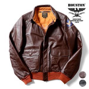 HOUSTON ヒューストン 8173 A-2 LEATHER JACKET / A-2レザージャケット -全2色-|houston-1972