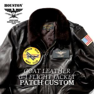 HOUSTON / ヒューストン  8196  GOAT LEATHER G-1 FLIGHT JACKET PATCH CUSTOM / カスタムゴートレザーG-1フライトジャケット -全2色-|houston-1972