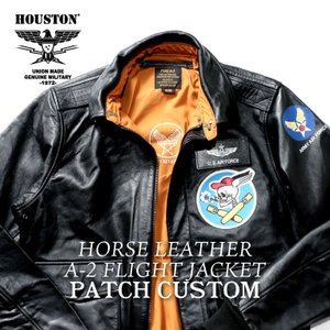 HOUSTON / ヒューストン  8198  HORSE LEATHER A-2 FLIGHT JACKET PATCH CUSTOM / カスタムホースレザーA-2フライトジャケット -全2色-|houston-1972