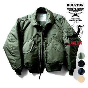HOUSTON / ヒューストン  5CW45P CWU-45P FLIGHT JACKET /CWU-45P フライトジャケット -全4色-|houston-1972