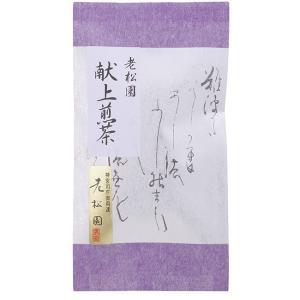 【商品説明】 ◆名称:煎茶 ◆原材料:茶(国産) ◆内容量:煎茶40g ◆賞味期限:包装日より300...