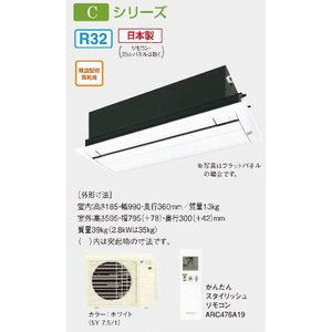 【S56RCV】 ダイキン ハウジングエアコン/天井埋込カセット 18畳用 Cシリーズ|houtas-shop