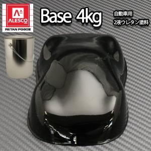 関西ペイントPG80 #400 ブラック 黒 4kg 自動車用ウレタン塗料 2液 カンペ ウレタン 塗料 houtoku