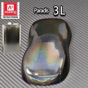 送料無料!PG80 パラディ/プリズムシャイン 3L/2液 ウレタン塗料 マジョーラ houtoku