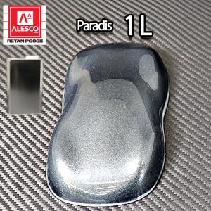 送料無料!PG80 パラディ/スパークリングフレーク 1L/2液 ウレタン塗料 マジョーラ houtoku