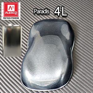 送料無料!PG80 パラディ/スパークリングフレーク 4L/2液 ウレタン塗料 マジョーラ houtoku