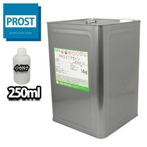 純 アセトン250ml リムーバー / FRP 補修 樹脂 溶剤 洗浄|houtoku