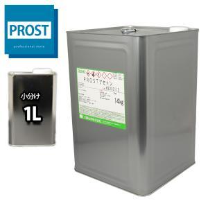 純 アセトン1L リムーバー / FRP 補修 樹脂 溶剤 洗浄|houtoku