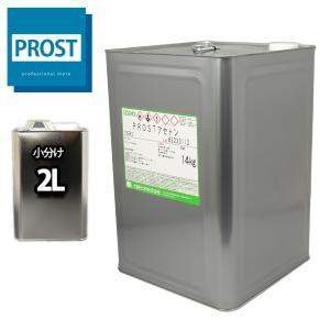 純 アセトン2L リムーバー / FRP 補修 樹脂 溶剤 洗浄|houtoku