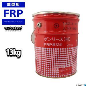 送料無料!FRP 離型剤ワックスタイプ 業務用 13kg 成型|houtoku