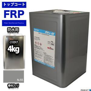 イソ系 FRP防水用トップコート グレー骨材入り4kg 高耐候性 FRP樹脂 補修|houtoku